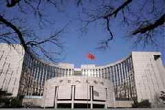 Chinese Central Bank Disinfects, Destroys Cash to Reduce Coronavirus Infection