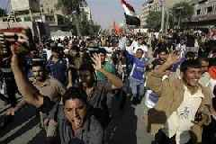 As Iraqis rally against corruption, ministries up 'for sale'