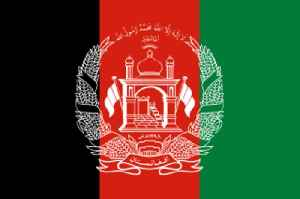 Afghanistan: Landlocked country in South-Central Asia