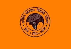 Akhil Bharatiya Vidyarthi Parishad: Indian student organisation