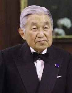 Akihito: Emperor of Japan from 1989 to 2019