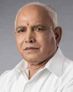 B. S. Yediyurappa: 19th Chief Minister of Karnataka