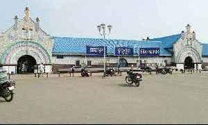 Berhampur: City in Odisha, India