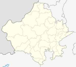 Bhilwara: City in Rajasthan, India