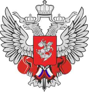 Boxing Federation of Russia: