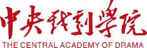 Central Academy of Drama: University in Beijing, China
