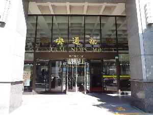 Central News Agency (Republic of China): News agency