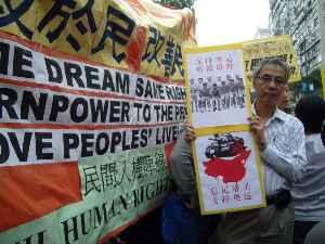 Civil Human Rights Front: Hong Kong human rights organisation