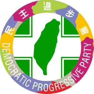 Democratic Progressive Party: Political party in Taiwan