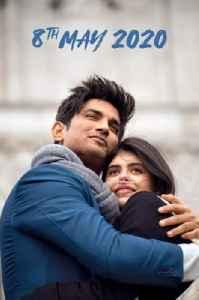 Dil Bechara: Indian Hindi-language film by Mukesh Chhabra