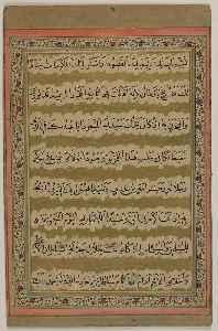 Eid al-Adha: Islamic holiday, also called the