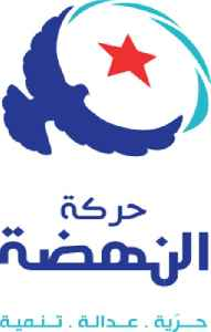 Ennahda Movement: Tunisian political party