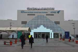 ExCeL London: Exhibitions and international convention centre in the London Borough of Newham