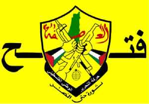 Fatah: Major Palestinian political party