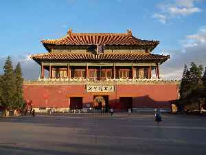 Forbidden City: Art museum, Imperial Palace, Historic site in Beijing, China