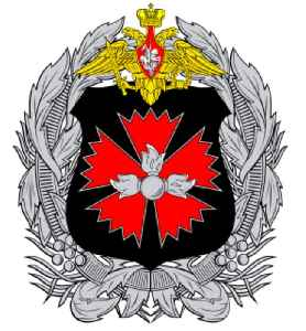 GRU (G.U.): Foreign military intelligence main directorate of the General Staff of the Armed Forces of Russia