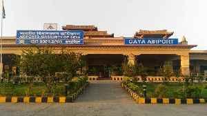 Gaya Airport: Airport