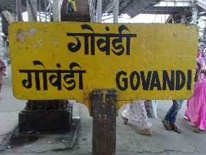 Govandi railway station: