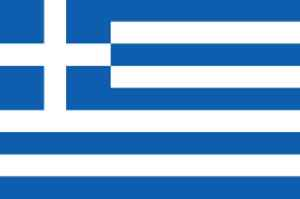 Greece: Republic in Southeast Europe