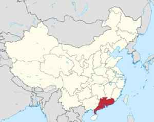 Guangdong: Most populous province of China, located on the coast of the South China Sea