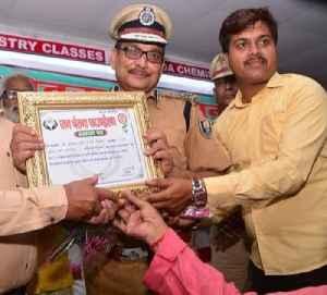 Gupteshwar Pandey: Indian Police Service (IPS) officer & director