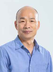 Han Kuo-yu: Taiwanese political figure