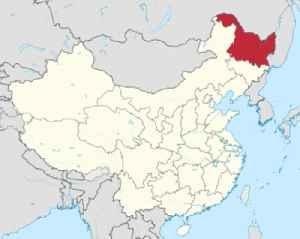 Heilongjiang: Province