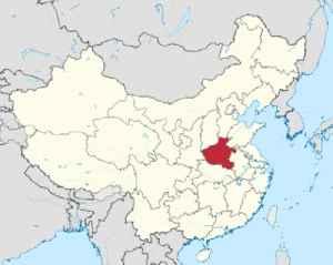 Henan: Province of China
