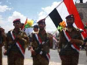 Houthi insurgency in Yemen: Civil war in Northern Yemen
