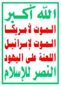 Houthi movement