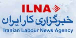 Iranian Labour News Agency