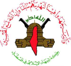 Islamic Jihad Movement in Palestine