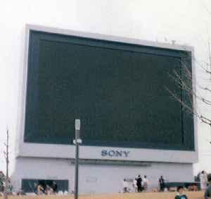 Jumbotron: Large-screen television