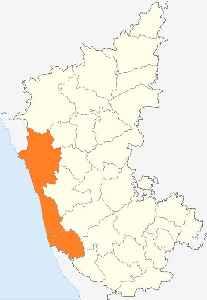 Kanara: Place in India