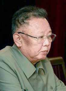 Kim Jong-il: Second Supreme Leader of North Korea (1941/42–2011)
