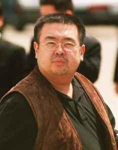 Kim Jong-nam: 21st-century North Korean politician