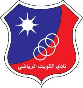 Kuwait SC: Association football club