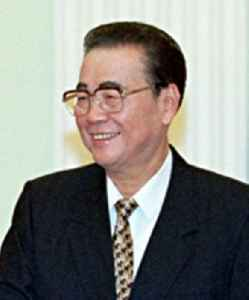 Li Peng: Former Premier of the People's Republic of China
