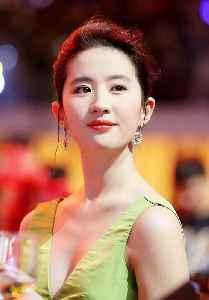 Liu Yifei: Chinese actress