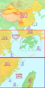 Mainland China: Geopolitical area under the jurisdiction of the People's Republic of China excluding Special Administrative Regions