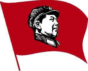Maoism: Chinese variety of Marxism–Leninism