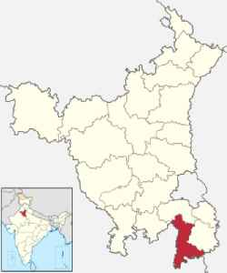 Nuh district: District of Haryana in India