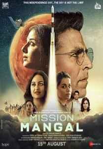 Mission Mangal: 2019 Indian Hindi-language drama film