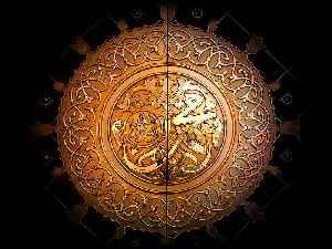 Muhammad: Founder of Islam