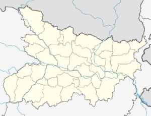 Narkatiaganj: Town in Bihar, India