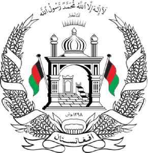National Assembly (Afghanistan): Legislature of Afghanistan