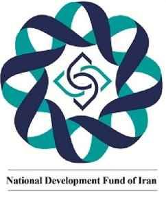 National Development Fund of Iran: