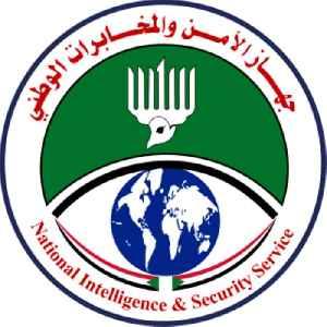 National Intelligence and Security Service: Sudanese intelligence agency