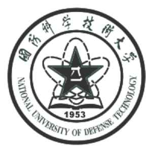 National University of Defense Technology: University in China