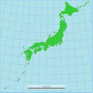 Okinawa Prefecture: Prefecture of Japan